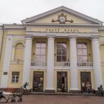 Кукольный театр Гомель