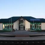 Станция Житковичи