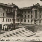Жилой дом Горсовета по улице Комсомольской