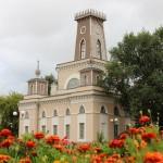 Ратуша в Чечерске