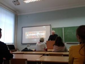 Новости 2018/2019 кафедра всеобщей истории