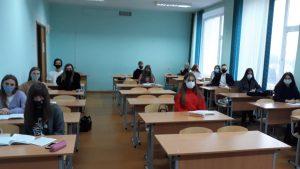 Новости 2020/2021 кафедра истории Беларуси